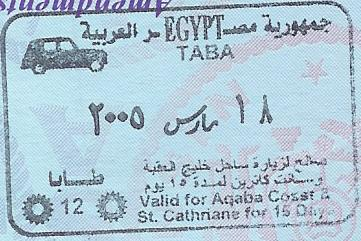 South Sinai Entry Permission Stamp