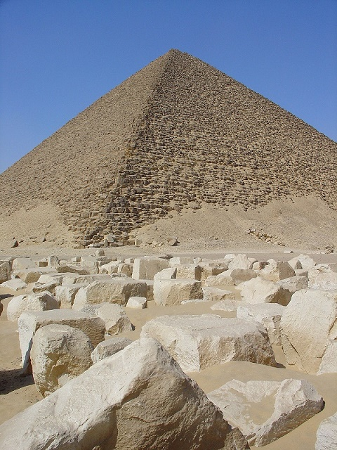 Snofru Red Pyramid in Dahshur