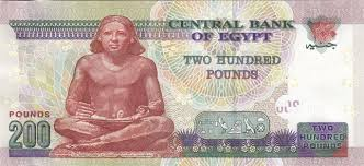 the biggest Egyptian Banknote.