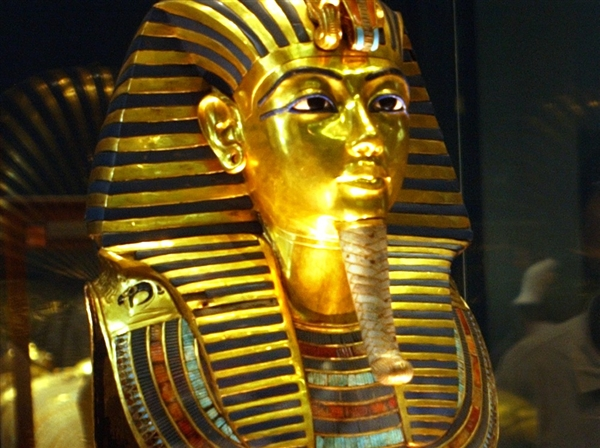 The Egyptian Museum - Tutankhamun Golden Mask